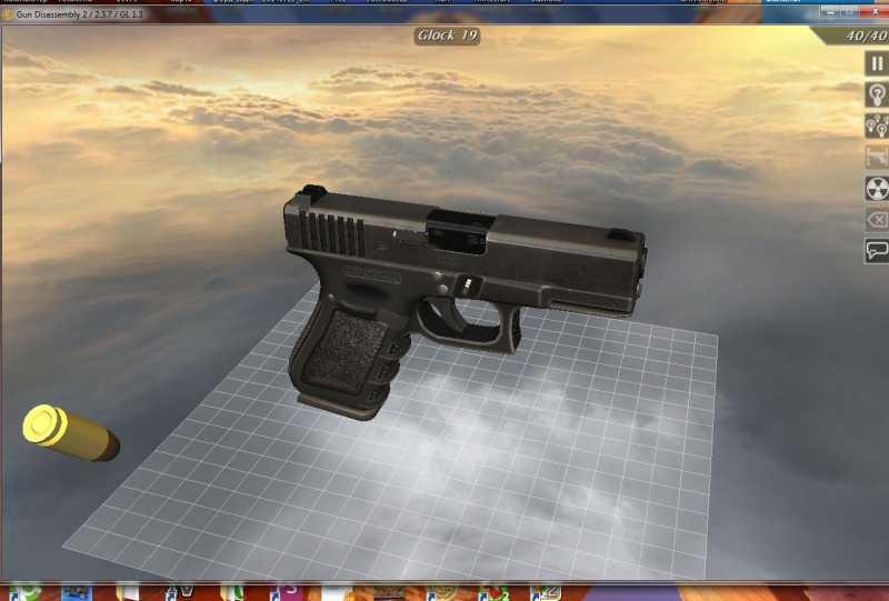 3)Разбери пистолет!