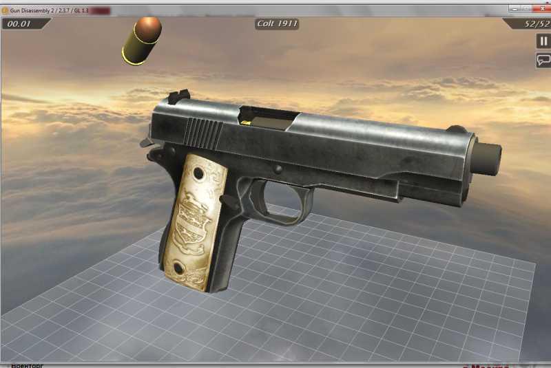 4)Разбери пистолет!