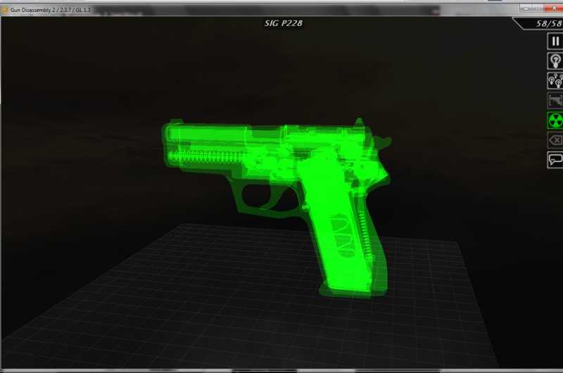 6)Разбери пистолет!