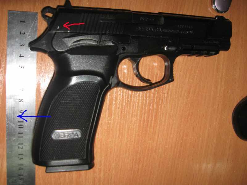 3)Полный разбор Bersa Thunder 9 Pro