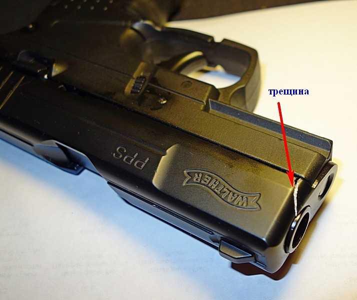 1)Ремонт пневматического пистолета