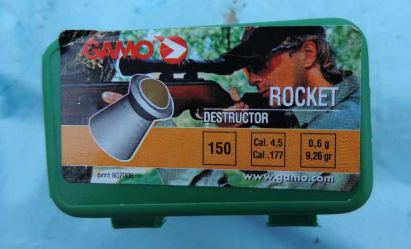 22)Пистолет пневматический Hatsan MOD 25 Super Tactical