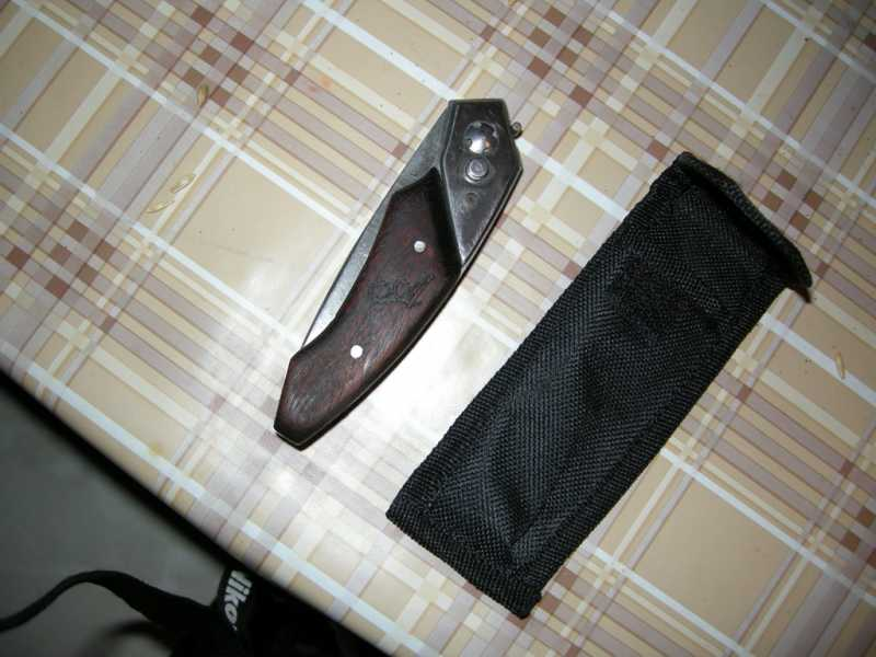 4)История одного ножика.