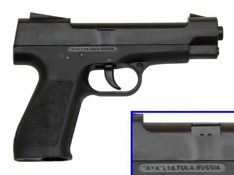 2)Тульский пистолет Атаман - М1
