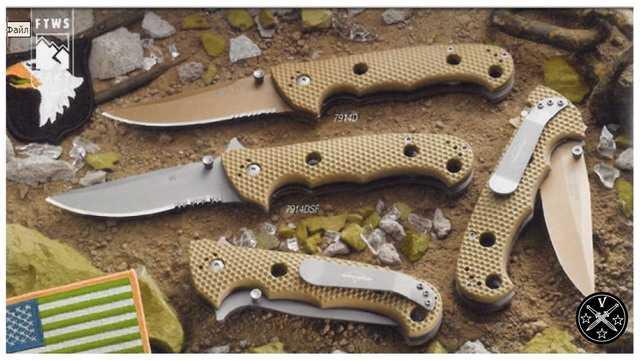 Нож Desert Cruiser CRKT