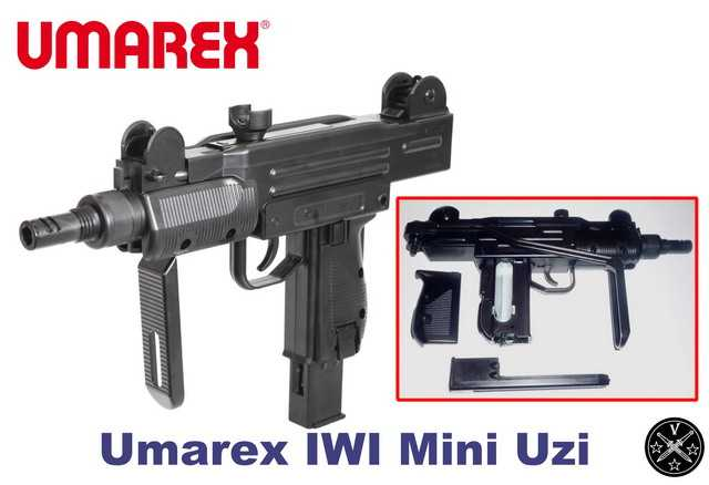 Пневматический пистолет-пулемет от компании Умарекс
