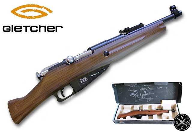 Пневматическая версия куцлацкого обреза винтовки Мосина от Gletcher