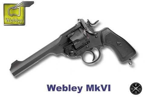 Пневматическая версия Webley Mk VI