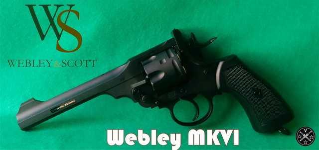 Пненвматический револьвер Webley MKVI
