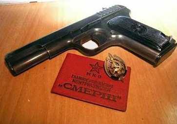 5)Пистолет со сложной судьбой – легендарный ТТ