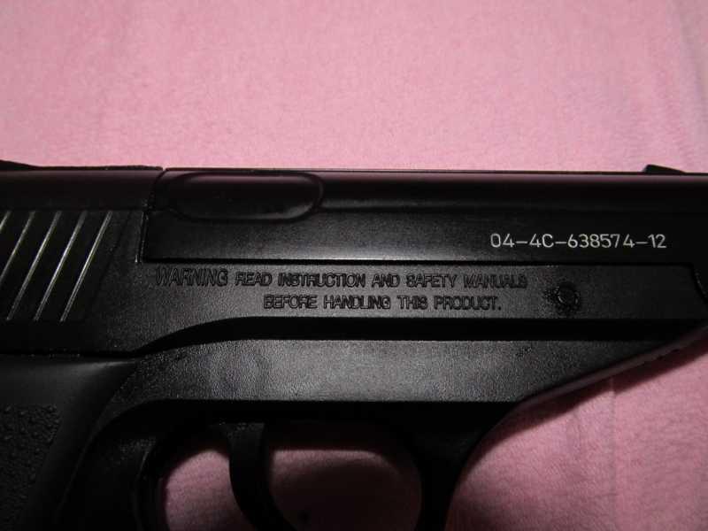 7)Всеядный буржуй или пневматический пистолет GAMO P-23 Combat