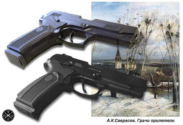 Пистолет Ярыгина и его пневматические клоны