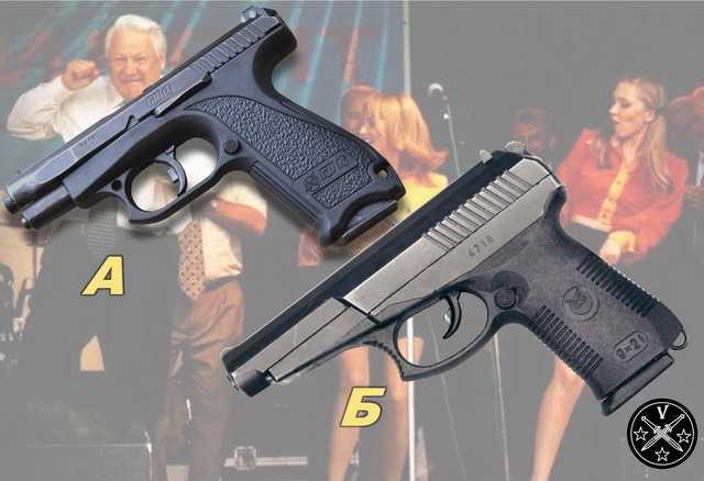 Другие пистолеты. принимавшие участие в конкурсе Грач