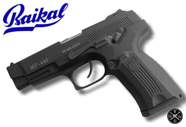 Пистолет Вигинг