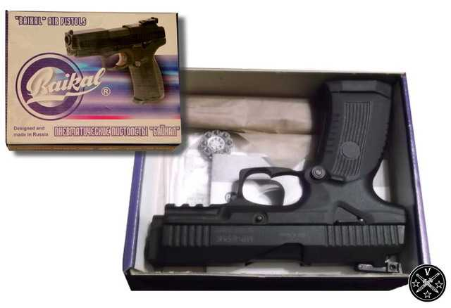 Пневматический пистолет МР-655К