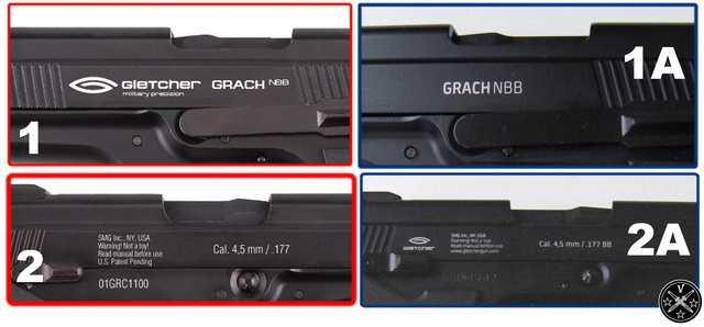 Маркировка партий пистолета Глэтчер