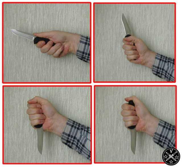 Различные хвата ножа