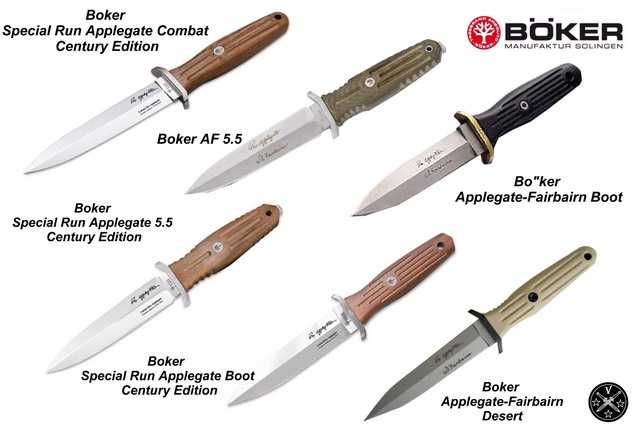 Различные варианты ножа A-F, выпускаемые компанией Бокер