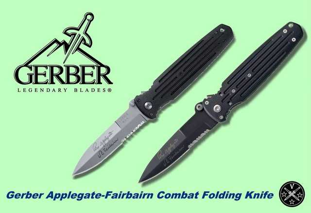 Складной вариант знаменитого ножа