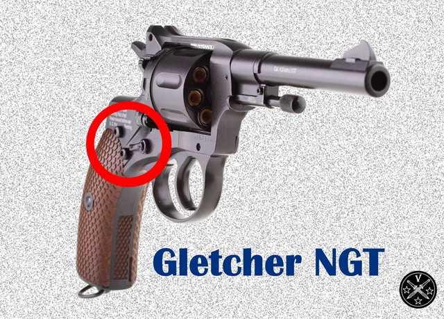 Револьвер Gletcher NGT