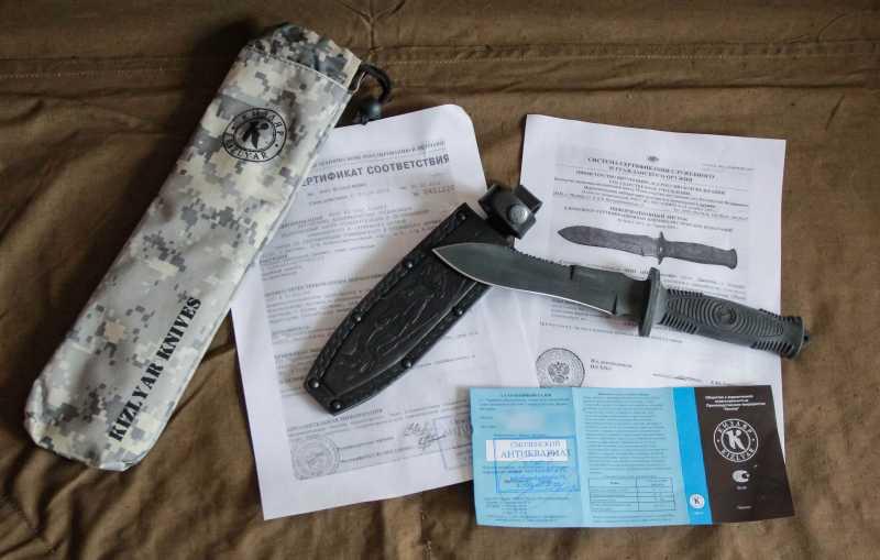 1)Кизлярский нож