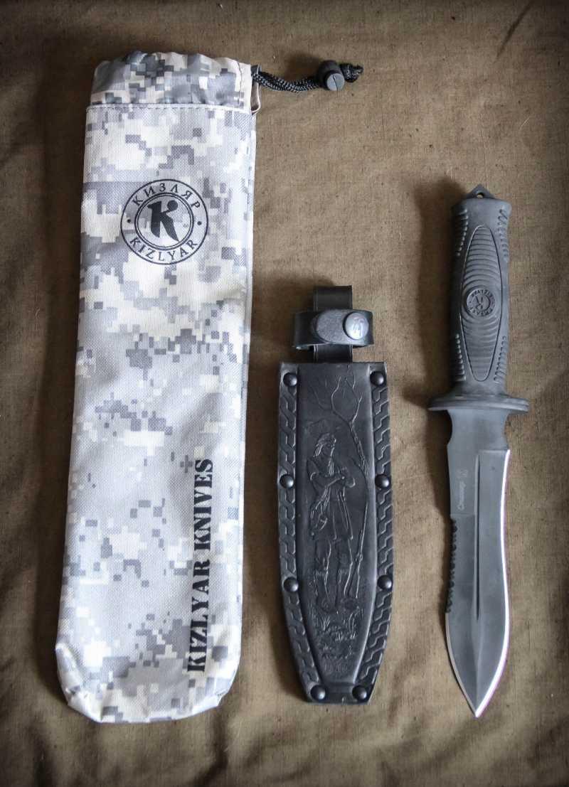 3)Кизлярский нож