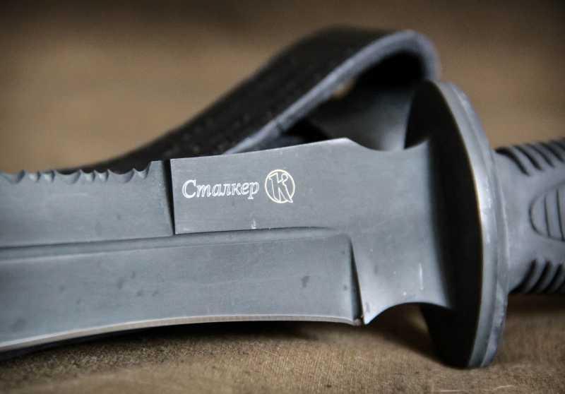 7)Кизлярский нож