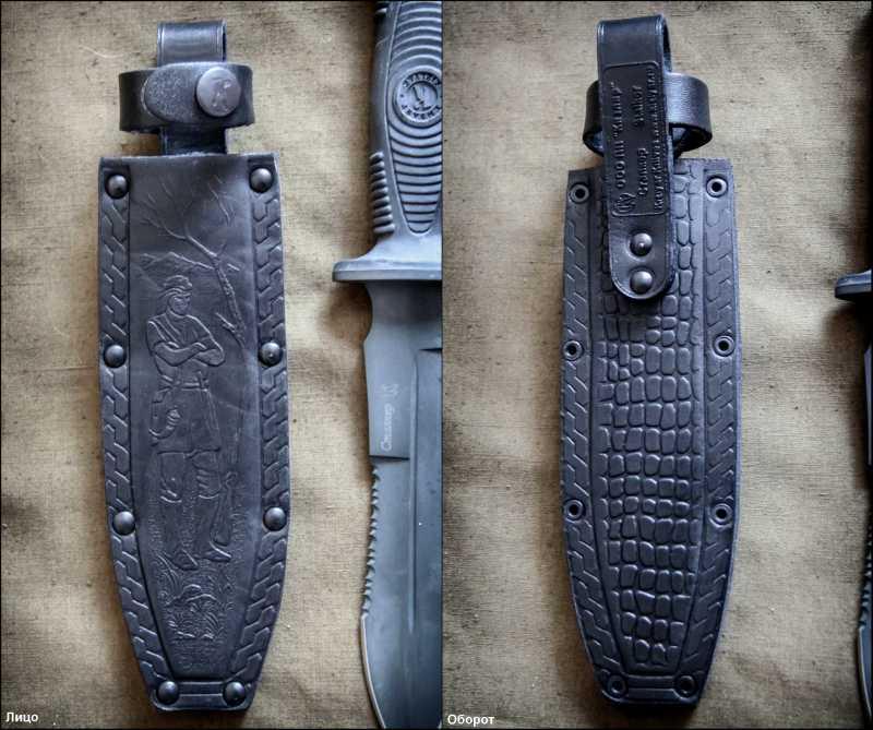 12)Кизлярский нож