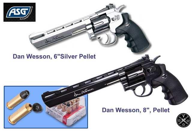 Револьверы ASG Dan Wesson с нарезным стволом