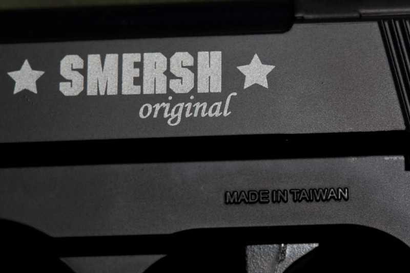 4)Smersh H14, неудачная копия легендарного пистолета.