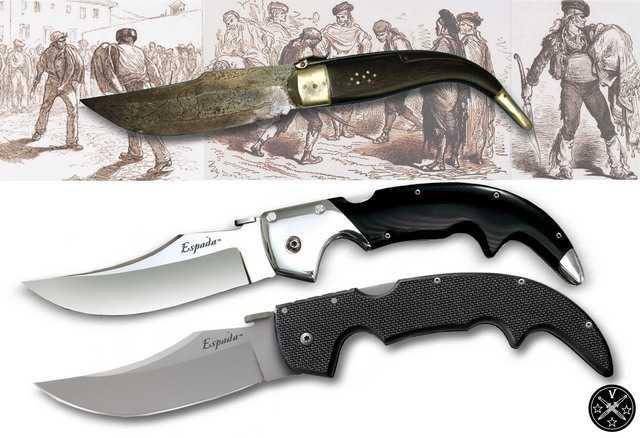 Ножи серии Espada