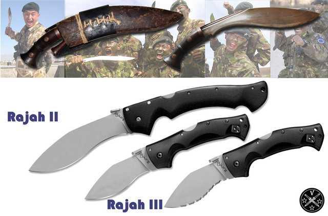Серия ножей Rajah (Раджа) компании Cold Steel