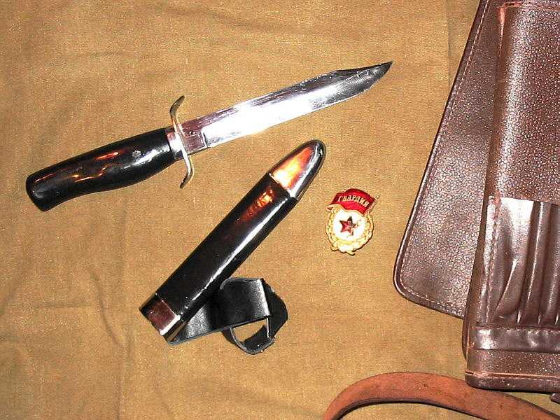 1)Обзор Ножа НР 2000