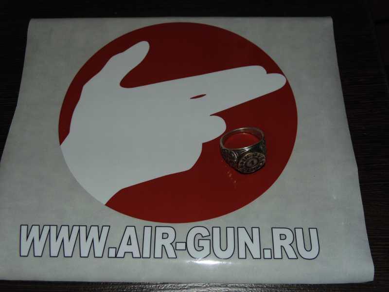 9)Кольцо AiR-GUN к праздникам