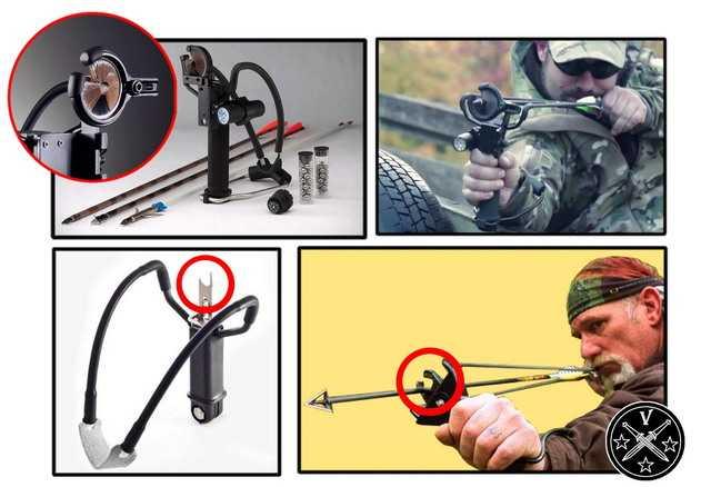 Рогатки для стрельбы стрелами