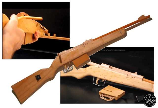 Резинкострел винтовка