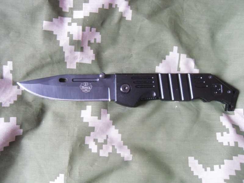 3)Любимые ножи