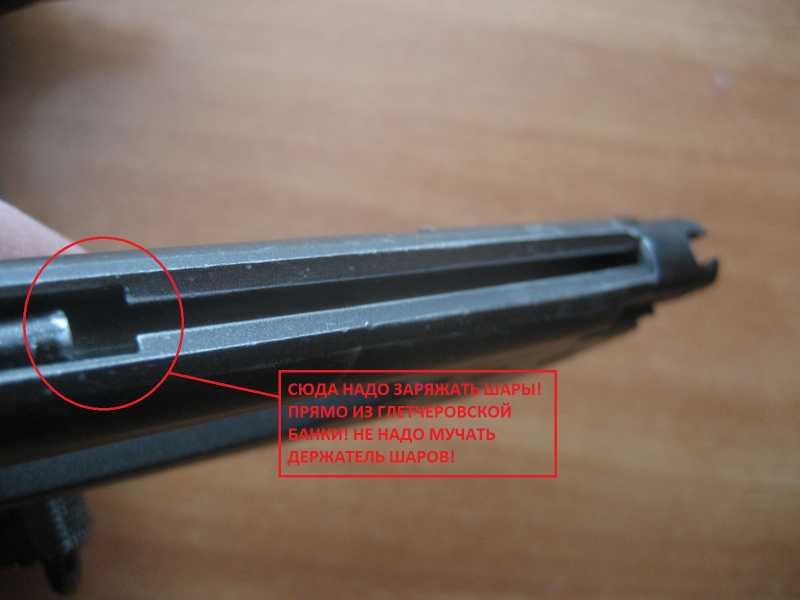 12)Исповедь фаната пистолетов Airgun с системой BLOWBACK 2 или Будни пистолетного Эйрганщика.
