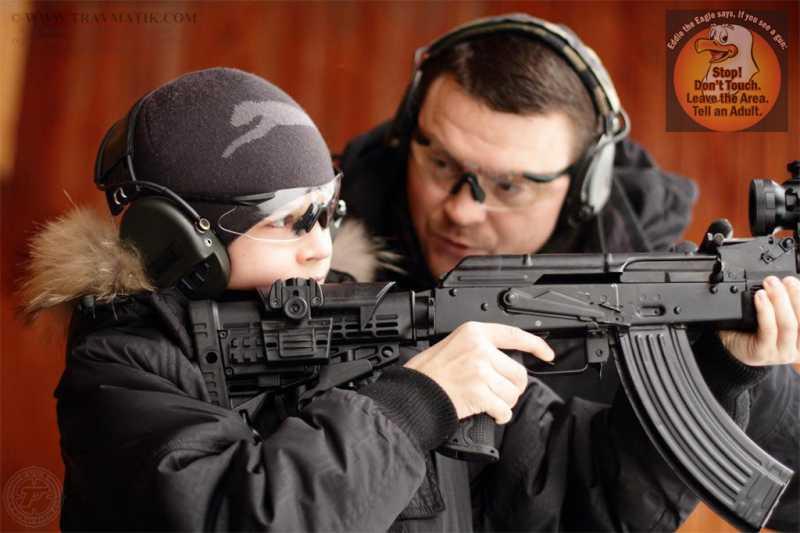 3)Подрастающее поколение (Что такое хорошо и что такое плохо (об оружии))