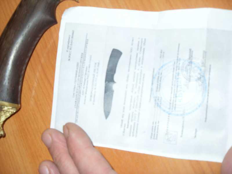 3)Продолжу звериную тему (нож бобр)