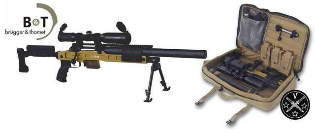 Разборная снайперская винтовка