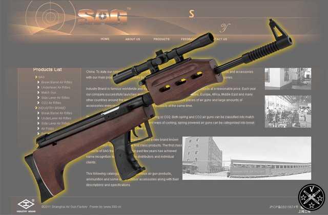 Пневматическая винтовка QB-57 компании SAG