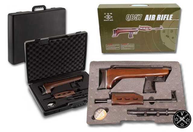 Кейс китайской пневматической винтовки QB57 De Luxe