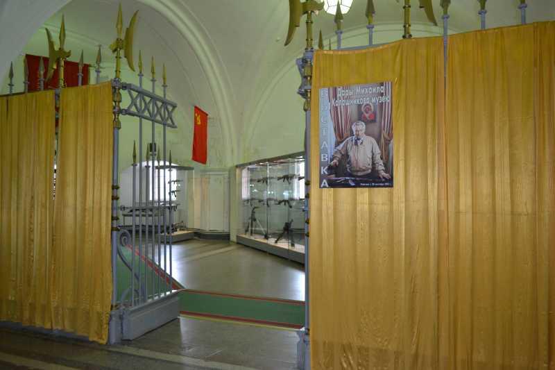9)Дар Михаила Калашникова Артиллерийскому музею