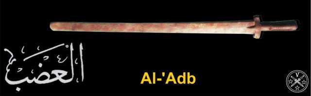 Меч Аль-Адб