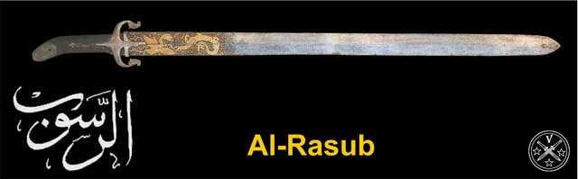 Меч пророков Аль-Расуд