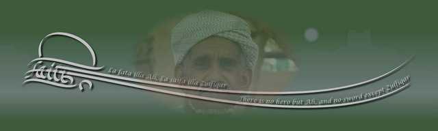 Легендарный меч пророка Зульфикар