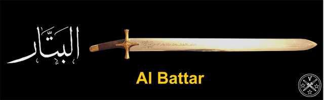Меч Аль-Баттар