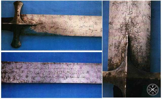 Гравировка на клинке меча Аль-Баттар