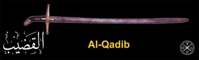 Сабля пророка - Аль-Кадыб